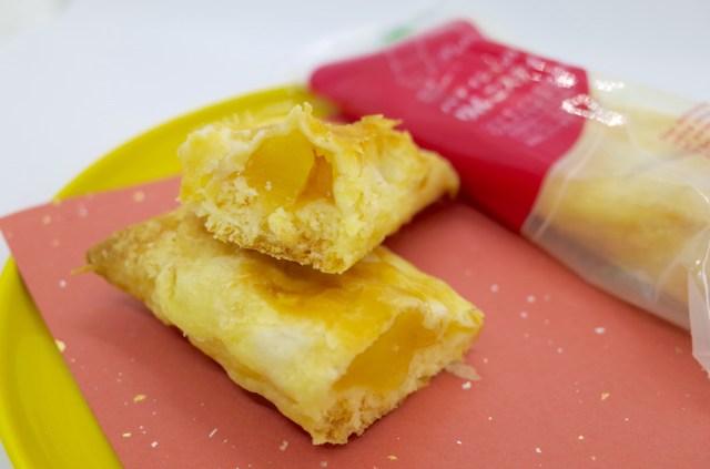 【青森のお土産】ラグノオの「りんごスティック」は変幻自在のアップルパイ! そのまま・冷凍・温めどんな食べ方でもOKです #地元民が本当にオススメするお土産選手権