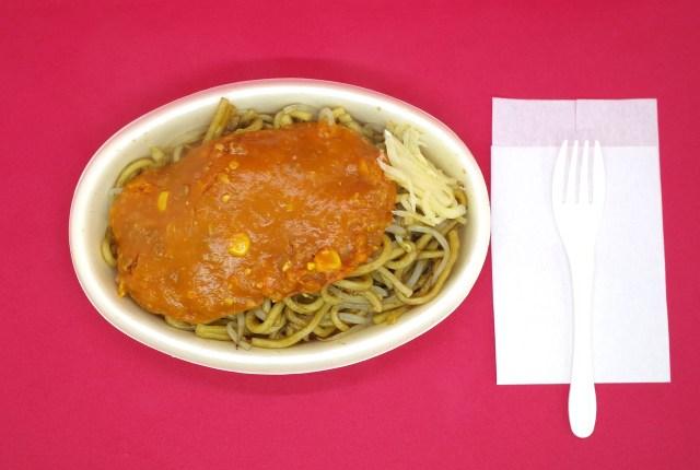 【新潟のお土産】名物「イタリアン」はパスタじゃない! 他県民が混乱するもぐいぐい引き込まれる美味しさです #地元民が本当にオススメするお土産選手権