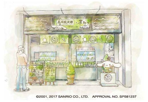 サンリオの謎キャラ「品川紋次郎」に京都で会える!? 抹茶スイーツのお店「茶和々」とのコラボレーションが始まるよ~♪