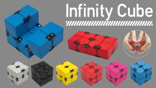 ハンドスピナーの次はコレ!「インフィニティキューブ」がガチャに登場 / 無限に形を変えて遊べるんだって