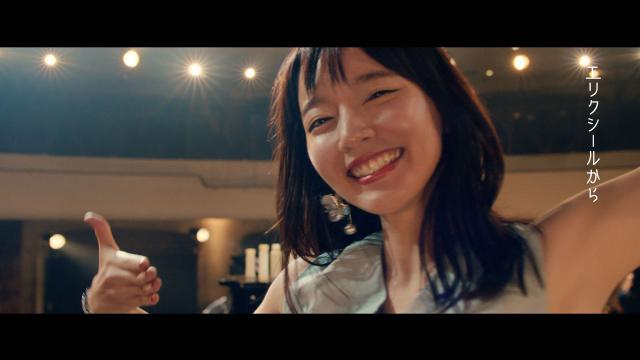 【動画あり】ワンカット! 吉岡里帆がコロコロと表情を変える60秒ミュージカル新CMから1秒たりとも目が離せないっ!!