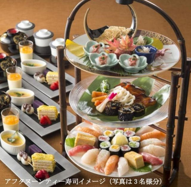 イギリス人もびっくり! アフタヌーンティーのように楽しむ寿司ランチが第一ホテル東京から登場しました♪