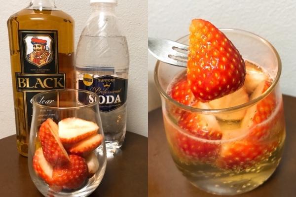 【ニッカ公式】冷凍いちごを使った「フローズン・ストロベリー・ハイボール」が劇的に美味しい! ウイスキーのバニラ香といちごの酸味が最高
