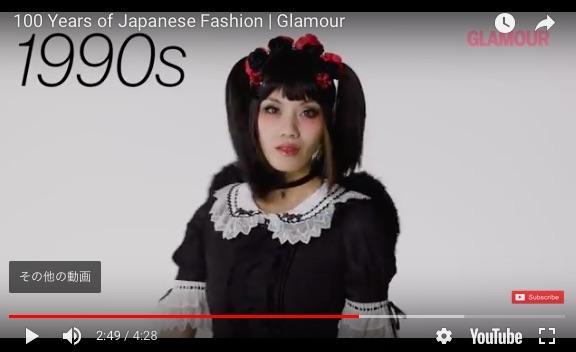 「ガングロ、忘れてない?」 日本女性のファッションの歴史を振り返る動画に視聴者からツッコミが!
