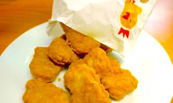 【謎の求人】チキンナゲットを食べる「ナゲット鑑定家」をイギリスの会社が募集しているよーーーー!