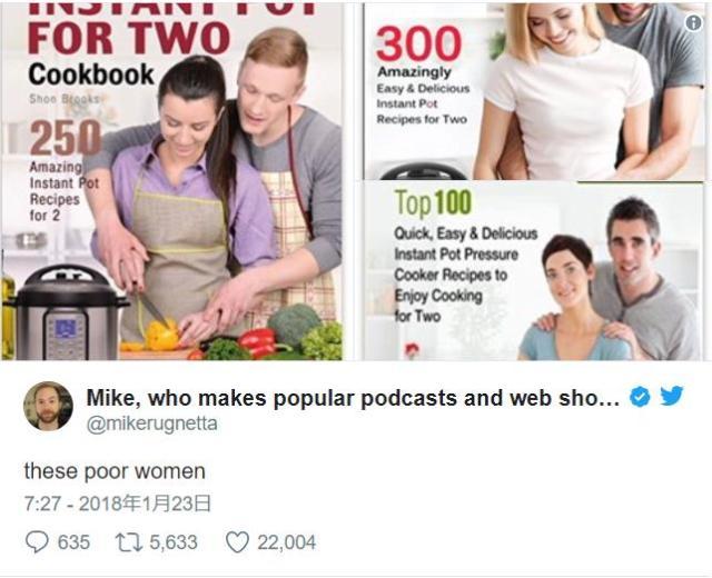 海外料理本の表紙は「男性が女性を後ろから抱きしめている」ポーズばかり!? 「これってヘンじゃない?」という声が上がり始めました