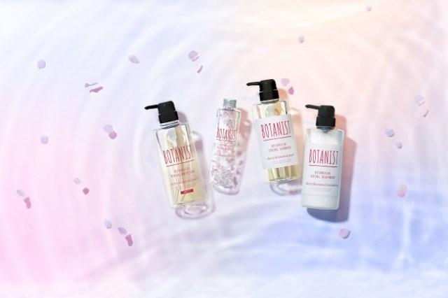 【桜が香る新商品】花びらが入っていてかわいいい♡ ボタニストの「スプリング」シリーズで春を先どりしよ!