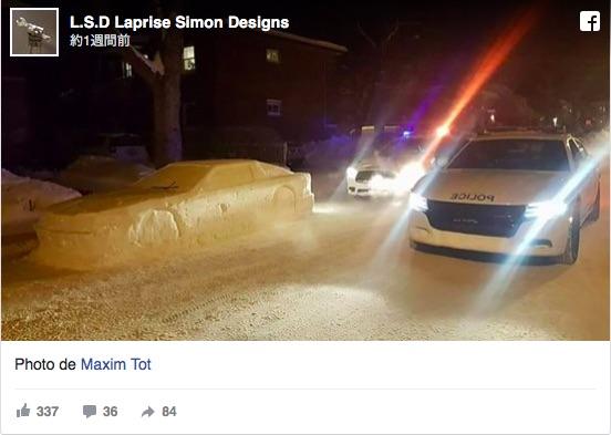 雪で車を作った結果…警官が駐禁チケットを切りにきた!! モデルは「バック・トゥ・ザ・フューチャー」の車でした