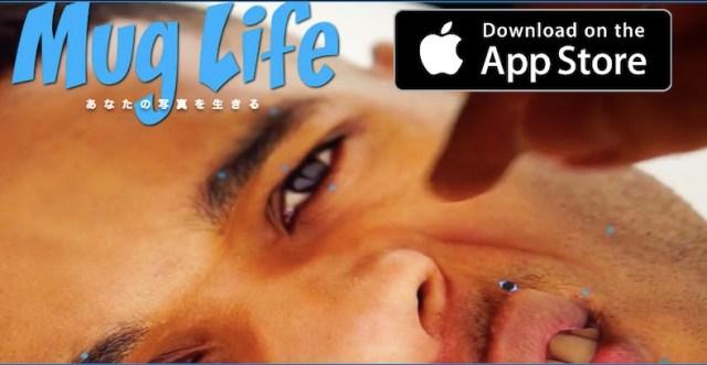 静止画の表情が超豊かになるアプリ『Mug Life』がすごい! 福沢諭吉で試したらご利益を感じるくらい笑顔になりました♡