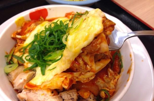 【美味すぎ危険】松屋の「チーズタッカルビ定食」は悪魔の食べ物! 甘さと辛さが女子の理性を吹き飛ばす