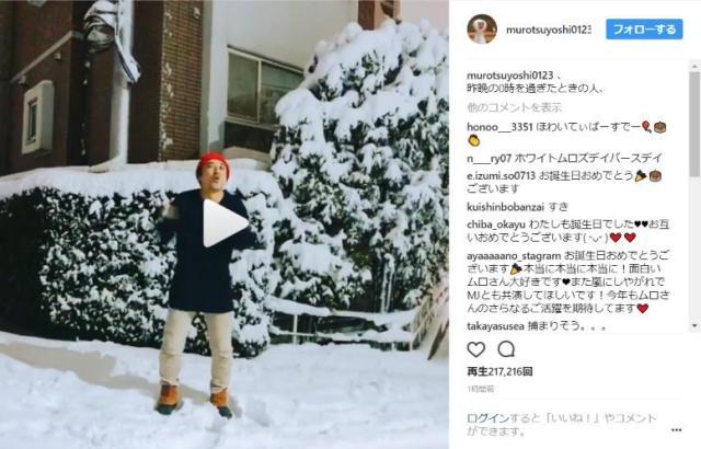【祝42歳】ムロツヨシが歌うバースデーソングが独特すぎる! ゼンマイで動くおもちゃみたいなダンスも披露