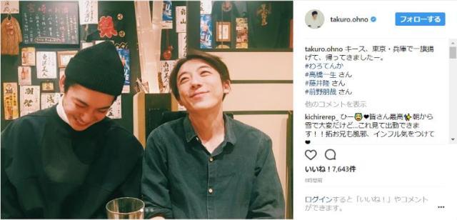 【レア】 大野拓朗が高橋一生・藤井隆・前野朋哉と『わろてんか』飲み会写真を公開! 仲良さげな様子にファン歓喜です
