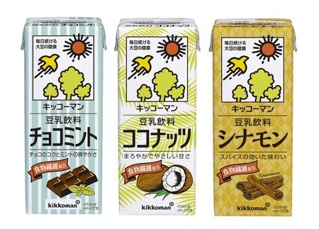 【チョコミン党歓喜】キッコーマン豆乳飲料シリーズに「チョコミント味」が新登場するぞおお!!! 食物繊維が含まれていて、コレステロールゼロだよ