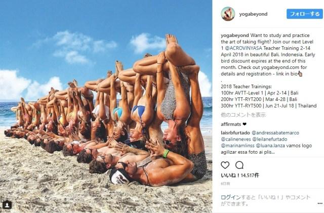 ヨガ教室の「重力を無視したインスタ写真」が超ハイレベル! 人間ってここまで身体を自由にできるのか…!!
