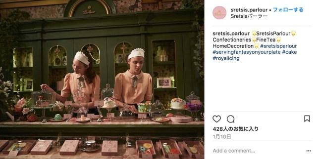 【行きたい】ゆめかわいいカフェ「ストレシスパーラー」が素敵すぎる! 人気ブランド「スレトシス」がタイバンコクにカフェをオープン