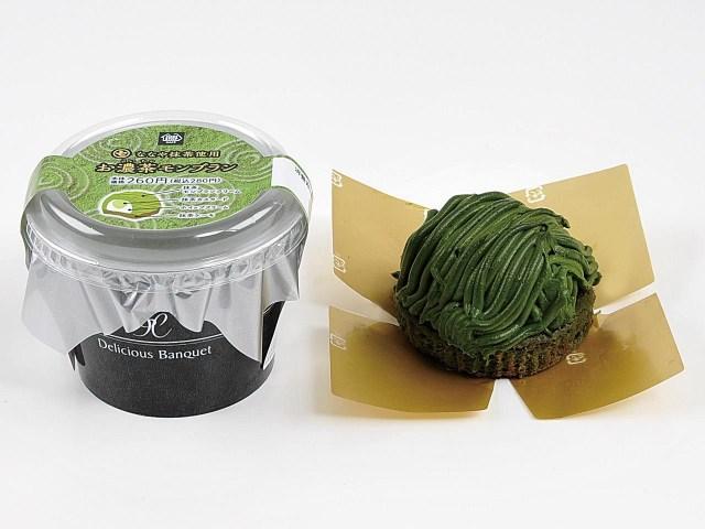 【本日から】世界一濃い抹茶ジェラートの「ななや」監修! お濃い茶スイーツがミニストップで販売されるよ〜っ!