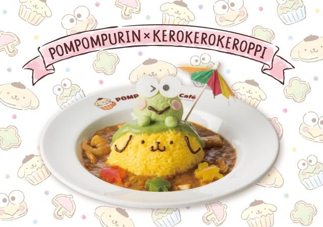 【仲良しコラボ】みんな〜!「けろけろけろっぴ」が「ポムポムプリンカフェ」に遊びに来るよ〜!! 3月末までのコラボメニューが可愛すぎるのです♪