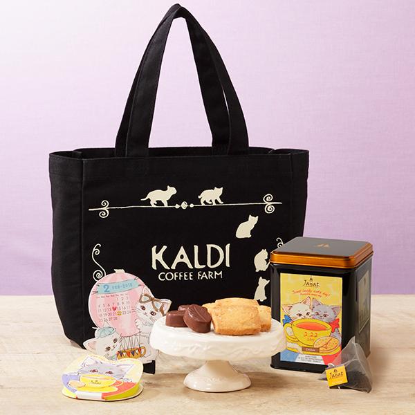 【猫の日】カルディが毎年人気の「ネコの日バッグ」を数量限定で発売!ネコの日限定の紅茶やお菓子が入ってるよ♪