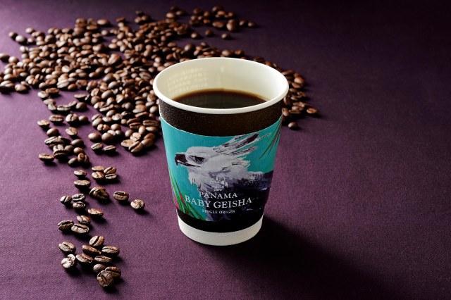 コンビニコーヒーで500円!? ローソンに高級コーヒー「パナマ ベイビーゲイシャ」が登場 /  専門店で飲むと1杯1500円以上するんだって
