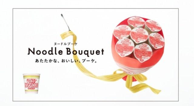 【世界初】日清カップヌードルを花束風にした「ヌードルブーケ」のインパクトがスゴい! これなら想いが3分で伝わるかも!?