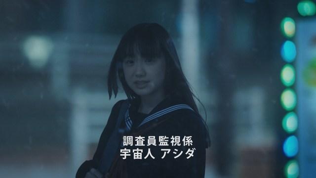 BOSS新CMに登場する「芦田愛菜」の上から目線な演技に痺れる人続出 / 「すごく好き!!」「ドラマ化しないかな」という声も