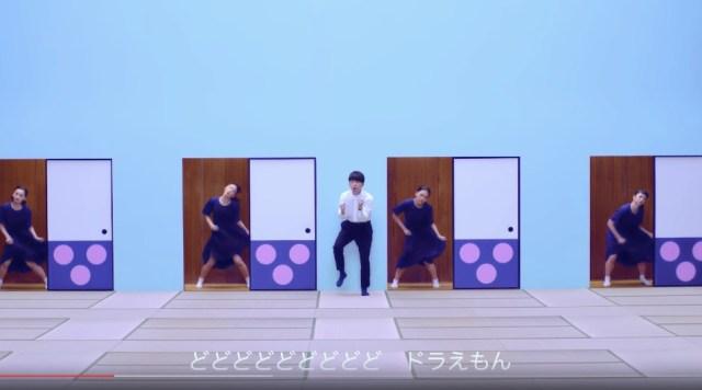 星野源の新曲『ドラえもん』MVが完全にドラえもんの世界…だけど動画の最後にファン総ツッコミ! 「いやそっちかーい!」