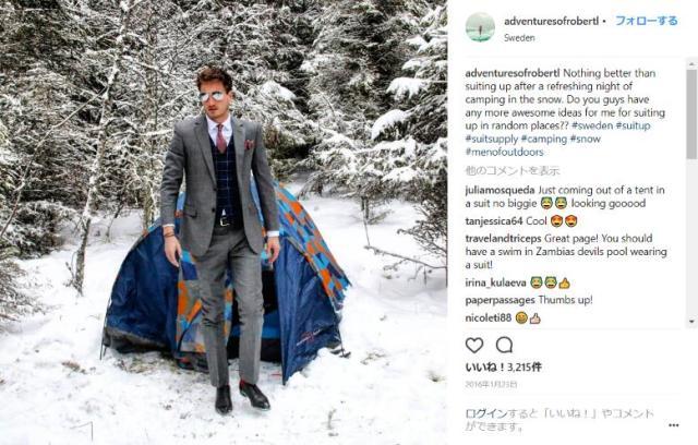 海外のイケメン数学教師は「スーツ」がお好き / ラクダに乗るときもサーフィン中も雪山でも常にスーツです