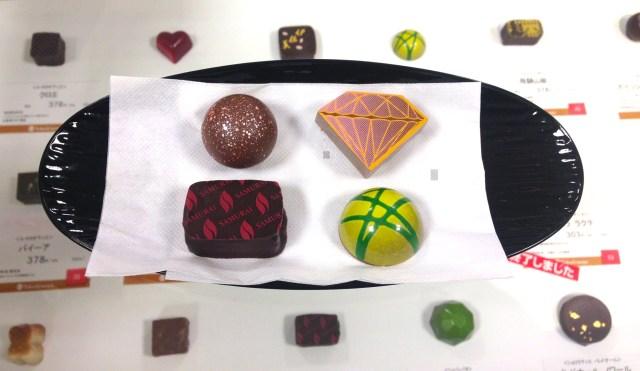 【バレンタイン】高級チョコが1粒から買える! 新宿タカシマヤ アムール・デュ・ショコラの「一粒ショコラショップ」