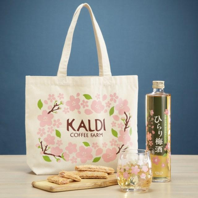 カルディから「さくらバッグ」が数量限定で発売! 桜の色が変わる特製グラスや、甘さひかえめの梅酒で春を先取りしよう♪