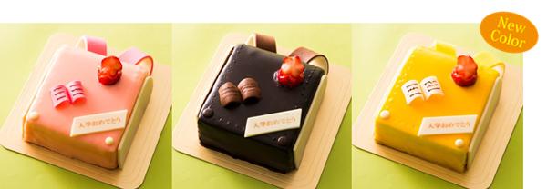 食べられるランドセルですと!? 今年も大人気の「ランドセル型ケーキ」が登場しました