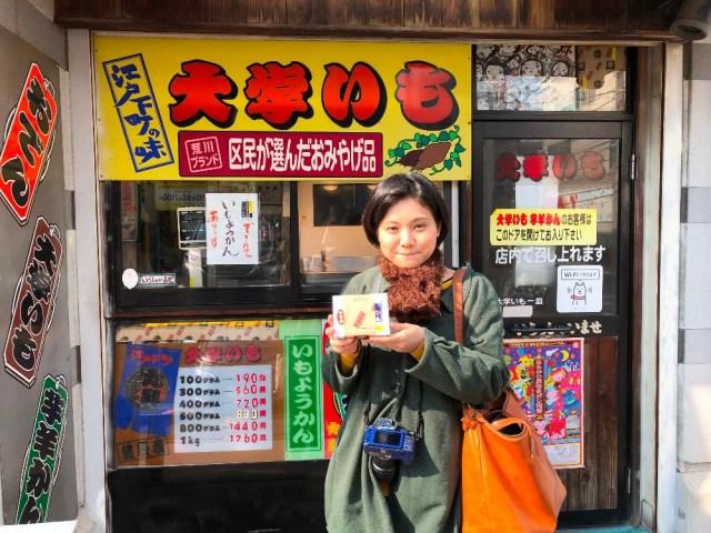 「おでん×大学芋」は超黄金コンビ! 「大学芋愛協会」奥野さんオススメの日暮里「ねぎし丸昇」が最高すぎました