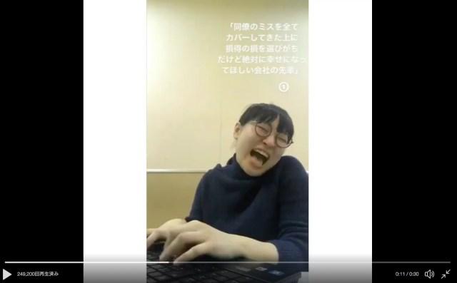 モノマネ芸人 丸山礼の「同僚のミスを全てカバーしちゃう先輩」動画に共感祭り / 普段はロバート秋山のモノマネをしています