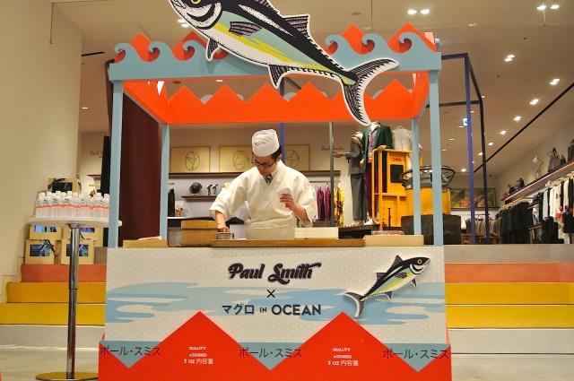 【超貴重】ポール・スミス六本木店が今日と明日だけ寿司屋をオープン!! なんと築地に刺激をうけてマグロとコラボしちゃいました