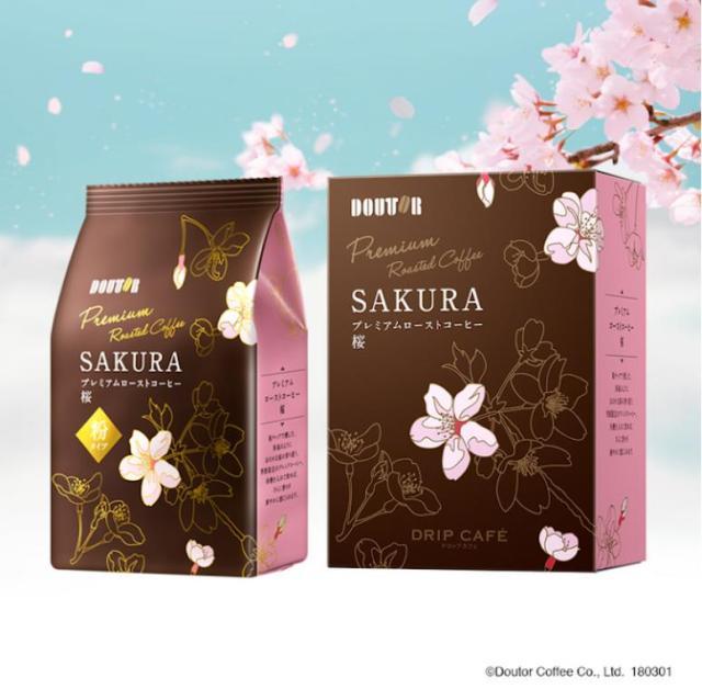 コーヒーなのに「桜が香る」!? ドトールの春限定新商品「プレミアムローストコーヒー 桜」は温度によって香りが変わるらしい