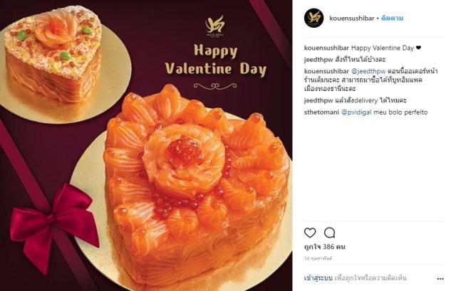 バンコクで「ハート形のサーモン寿司ケーキ」が人気に! バラに見立てたサーモンと宝石みたいなイクラが素敵です♪