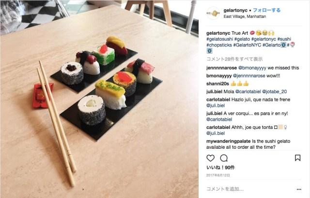 【世界のSUSHI】NYに「寿司ジェラート」が爆誕! シャリもネタも全部ジェラートでできてます♪