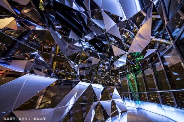 東京タワーの展望台が大リニューアル!! 美しきデザインの「トップデッキ」とそのガイドツアーをさっそく体験してきたよ♪