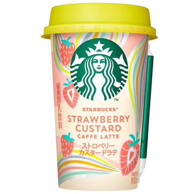 スタバのコンビニ限定品に「スターバックス ストロベリーカスタードラテ」が仲間入り♡ イチゴを散りばめた華やかで甘〜い春の味♪