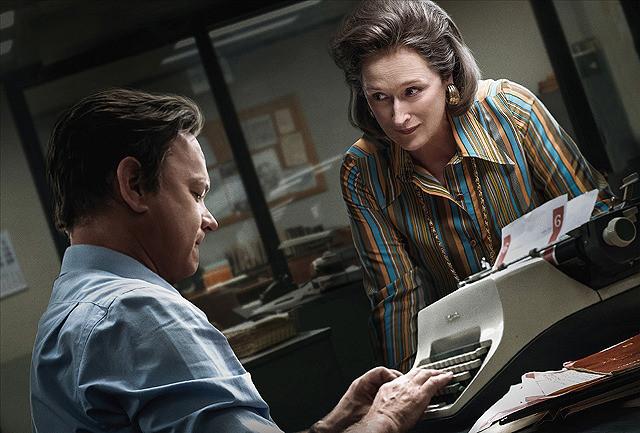 スピルバーグ最新作『ペンタゴン・ペーパーズ 最高機密文書』は実話! 元専業主婦が政府の機密文書を暴くまでの熱い物語です 【最新シネマ批評】