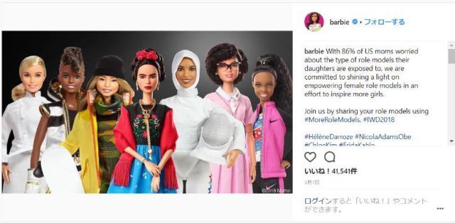 新バービー人形のモデルはスポーツ選手や画家など世界で活躍する14人の女性たち!「自分はなんでもできる」と子供達に伝えたい思いから誕生しました