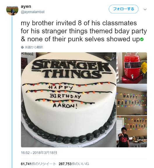 誕生日会を開いたのにクラスメイトが誰も来なかった → 大好きなドラマの出演者からお祝いのサプライズが!