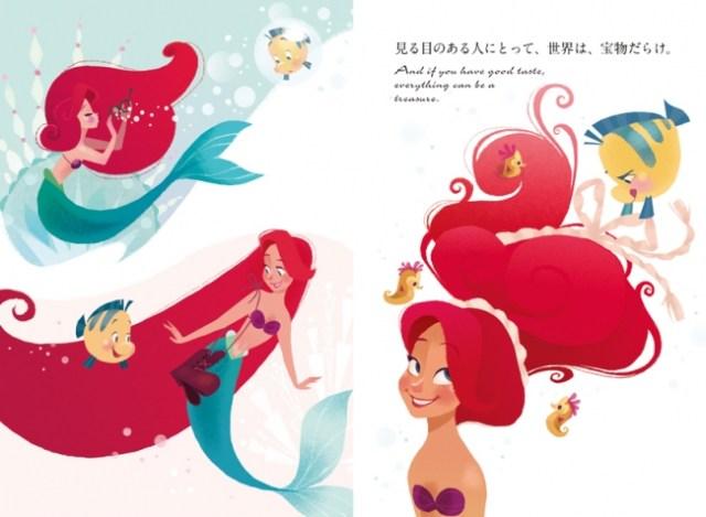 """ディズニーから「大人向け絵本」が発売されました / キャラクターから送られる """"愛のこもったメッセージ"""" に心がほぐされます"""