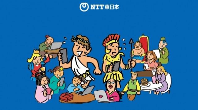 """ひこ星「超えられない壁があるほうが燃えるってやつでしょ?」NTT東日本が名作童話を """"つなげまくった"""" 物語がジワる"""
