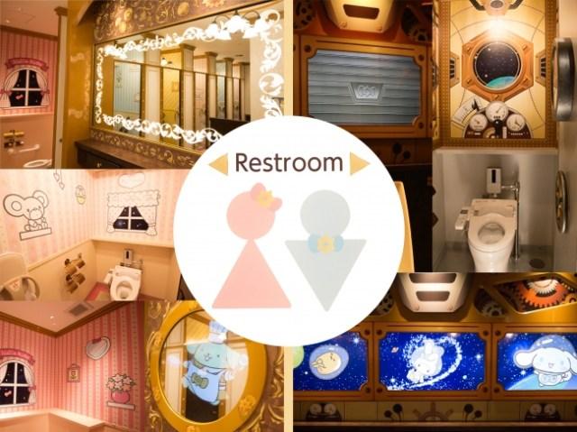 知ってた? サンリオピューロランドの「トイレ」はアトラクション顔負けの豪華さなのです!
