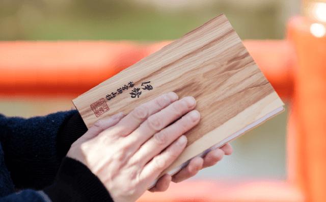 【激レア】伊勢神宮の御山杉を使った「御朱印帳」が素晴らしい / 美しい木目や風合いを楽しめるありがたい一品です