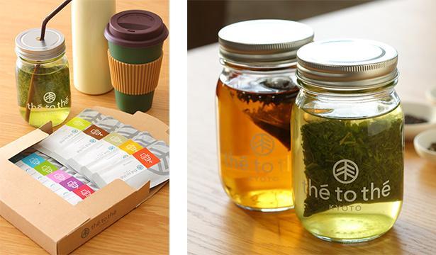 働く女性をサポートする茶葉が一週間日替わりでセットに!  毎日に必要な機能を備えたドリンク「テトテ」