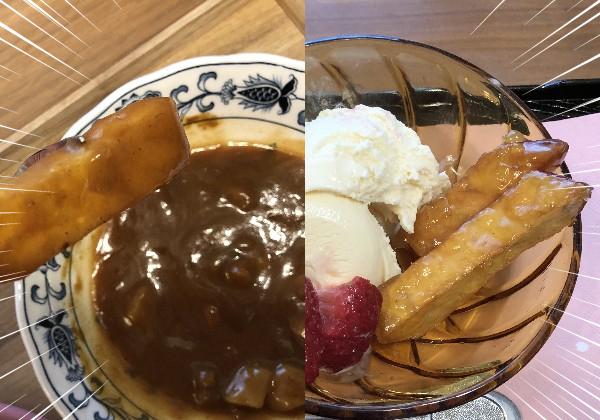 【ちょい足し】カレーやアイスに大学芋がめちゃんこ合うなんて…!「大学芋愛協会」奥野さんから相性抜群な食べ物を教えてもらいました
