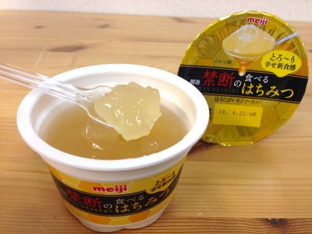 【衝撃】「禁断の食べるはちみつ」を食べてみたら本当に禁断の味だった / 今までに食べたことのない味がする!!