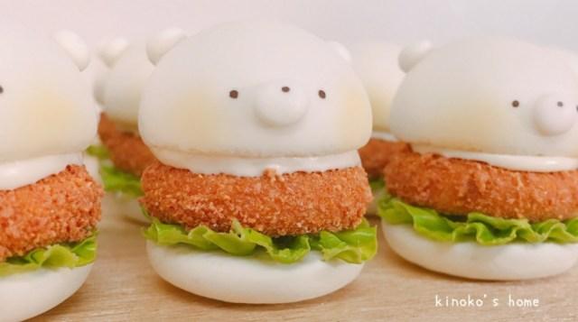 【食べたい】ふわふわバンズの「くまきちバーガー」がおいしそうだよーッ!! …ってコレ粘土でできてるってマジですか!?
