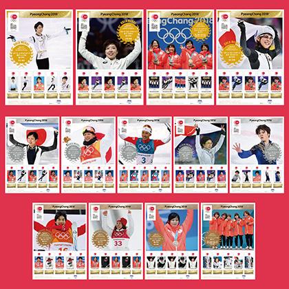 【平昌オリンピック】羽生選手に宇野選手などスター選手が記念切手になりました
